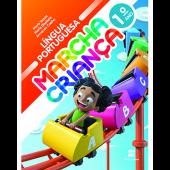 Marcha criança língua portuguesa 1° ano